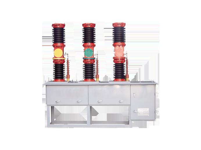 户外高压真空断路器-ZW7-40.5型